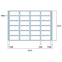 ストックタックフォームラベル1524 24面付 15×10インチ LC016Y 1箱(500set) トッパンフォームズ (取寄品)