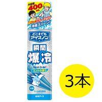 どこでもアイスノン ジェットコールド ミントの香り 大容量 400mL 1セット(3本) 白元アース