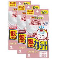小林製薬 熱さまシート 冷却シート 赤ちゃん用 12枚入 1セット(3箱)