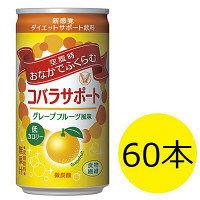 コバラサポート グレープフルーツ風味 185mL 1セット(60本) 大正製薬