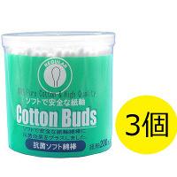 抗菌ソフト綿棒 レギュラー 1セット(200本入×3個) サンリツ