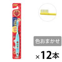 ライオンこどもハブラシ 1.5~5才用 アンパンマン 1セット(12本) 歯ブラシ(子供用)