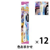 リーチキッズ 乳歯期用(1~6才) ディズニープリンセス 1セット(12本) ジョンソン・エンド・ジョンソン 歯ブラシ(子供用)
