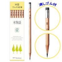 トンボ鉛筆 HB 1ダース(12本入)
