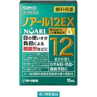 ノアール12EX 15ml