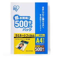 アイリスオーヤマ ラミネートフィルム100ミクロン A4 LZ-A4500 1箱(500枚入)