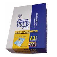 アイリスオーヤマ ラミネートフィルム100ミクロン A3 LZ-A3500 1箱(500枚入)