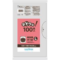日本サニパック 保存用ポリ袋 L 1パック(100枚入)