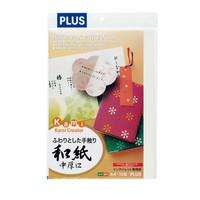 プラス 紙クリエイター 和紙タイプ A4 中厚口 IT-324J 45295 1袋(10枚入)