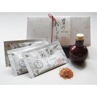 下鴨茶寮 料亭の粉しょうゆ 8g×3袋(陶器付)