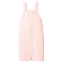 ロングエプロン ピンク フリーサイズ AIT861373