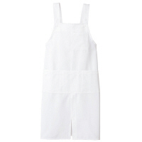 ロングエプロン ホワイト フリーサイズ AIT861373