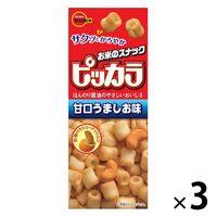 ブルボン ピッカラ甘口うましお味 55g 1セット(3個)
