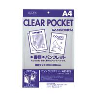 セキセイ クリアポケット A4(297×210mm) AZ-575 1袋(20枚入)