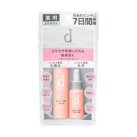 d プログラム モイストケア セット N【敏感肌用保湿トライアルセット】 資生堂