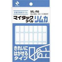 ニチバン マイタック(R)ラベル リムカ(R)(白無地) 8×20mm ML-R6