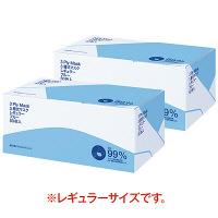 3層式マスク レギュラーサイズ ブルー 50枚入 1セット(2箱) アスクル