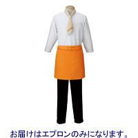 アイトス ショートエプロン オレンジ F HS2504-063-F 1着 (直送品)