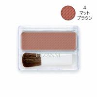 CEZANNE(セザンヌ) フェースコントロールカラー4(マットブラウン) 4.8g セザンヌ化粧品