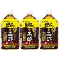 ミツカン マインズ毎飲酢黒酢ドリンク 1000ml 1セット(3本)