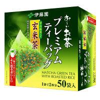 プレミアムTB抹茶入り玄米茶 50バッグ