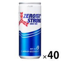 アサヒ飲料 三ツ矢サイダー ゼロストロング 250ml 1セット(40缶)