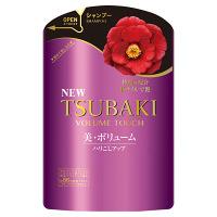 TSUBAKI(ツバキ)ボリュームタッチ シャンプー 詰替え 345ml 資生堂
