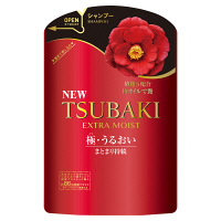 TSUBAKI(ツバキ)エクストラモイスト シャンプー 詰替え 345ml 資生堂