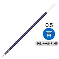 ぺんてる ボールペン替芯 ゲルインク 0.5mm 青 KF5-C 1箱(10本入)
