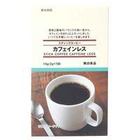 スティックコーヒー カフェインレス 14g 38306863 無印良品