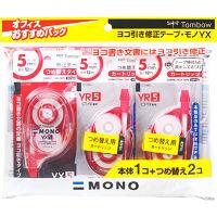 トンボ鉛筆【MONO】修正テープ モノYX5 YR5 5mm×12m KCC-342K 2パック (直送品)