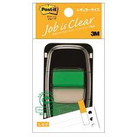 ポスト・イット ジョーブ レギュラーサイズ 44×25mm グリーン 680-3 4個 (直送品)