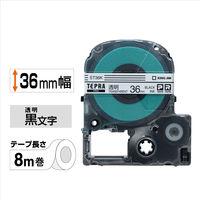 キングジム テプラ PROテープ 36mm 透明ラベル(黒文字) 1個 ST36K