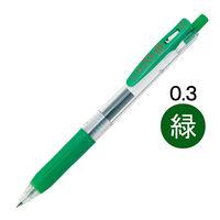 ゲルインクボールペン サラサクリップ 0.3mm 緑 10本 JJH15-G ゼブラ