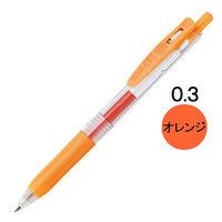 ゲルインクボールペン サラサクリップ 0.3mm オレンジ 10本 JJH15-OR ゼブラ
