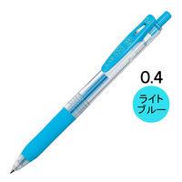 ゲルインクボールペン サラサクリップ 0.4mm ライトブルー 水色 10本 JJS15-LB ゼブラ