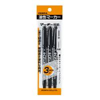 マッキー 細字/極細 黒 油性ペン P-MO-120-MC-BK3 9本 ゼブラ (直送品)