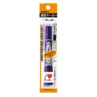 ハイマッキー 太字/細字 紫 油性ペン P-MO-150-MC-PU 7本 ゼブラ(直送品)