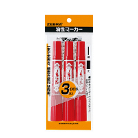 ハイマッキー 太字/細字 赤 油性ペン P-MO-150-MC-R3 9本 ゼブラ(直送品)