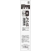 ゼブラ SARASA(サラサ) 替芯 0.4mm 黒 P-RJF4-BK 13本(直送品)