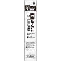 ゼブラ SARASA(サラサ) 替芯 0.5mm 黒 P-RJF5-BK 13本(直送品)