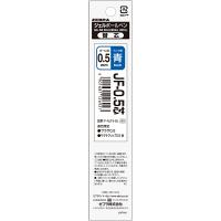 ゼブラ SARASA(サラサ) 替芯 0.5mm 青 P-RJF5-BL 13本(直送品)