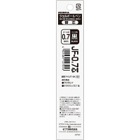 ゼブラ SARASA(サラサ) 替芯 0.7mm 黒 P-RJF7-BK 13本(直送品)