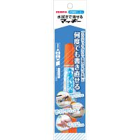 水拭きで消せるマッキー 太字/細字 オレンジ 水性ペン P-WYT17-OR 6本 ゼブラ (直送品)