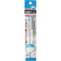 紙用マッキー 細字/極細 グレー 水性ペン P-WYTS5-GR 9本 ゼブラ (直送品)