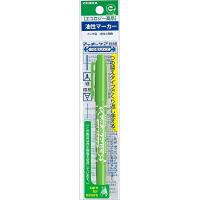 マッキーケア 詰め替えタイプ本体 細字/極細 ライトグリーン 油性ペン P-YYTS5-LG 9本 ゼブラ (直送品)
