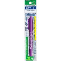 マッキーケア 詰め替えタイプ本体 細字/極細 紫 油性ペン P-YYTS5-PU 9本 ゼブラ (直送品)