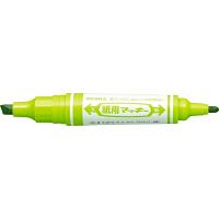 【アウトレット】 紙用マッキー 太字/細字 ライトグリーン 水性ペン WYT5-LG 7本 ゼブラ (直送品)