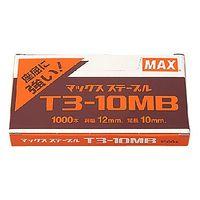 マックス ステープルガンタッカ用針 T3-10MB MS92630 1セット(9箱)(直送品)