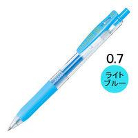 ゲルインクボールペン サラサクリップ 0.7mm ライトブルー 水色 10本 JJB15-LB ゼブラ